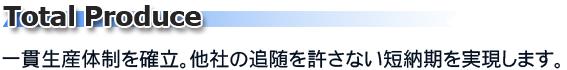 中村機械インフォメーション2