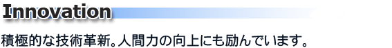 中村機械インフォメーション1