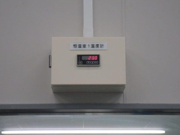 恒温室温度計