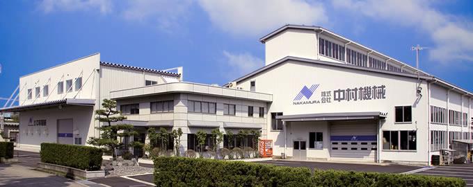 株式会社中村機械の社屋